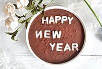 趣味年菜,新年快乐,红豆沙年糕的做法