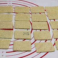 #太阳风烘焙#长帝CR32KEA试用报告 芝麻梳打饼的做法图解8