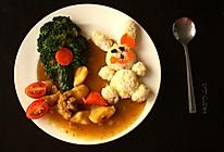 让宝宝爱上吃饭-----萌萌兔和鸭鸭土豆牛肉咖喱饭 的做法