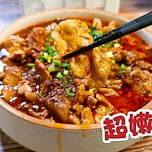 #肉食主义狂欢# 水煮肉片要做到口感嫩滑,几个诀窍分享给你们