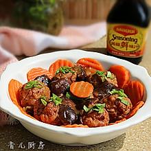 香菇烧肉丸子#美极鲜味汁#
