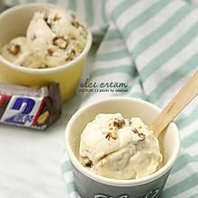 士力架冰淇淋