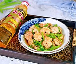 #憋在家里吃什么#西芹炒虾仁的做法