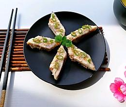 #带着零食去旅行!#广式芋头糕的做法