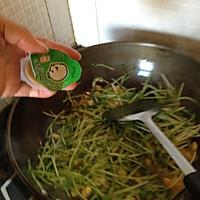 浓汤宝——上汤豆苗的做法图解4