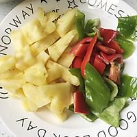 #精品菜谱挑战赛#菠萝咕咾肉的做法图解8