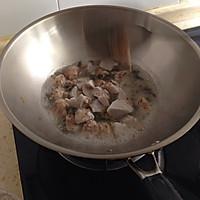 雪菜芋艿羹的做法图解3