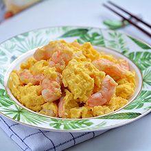 """#2021创意料理组——创意""""食""""光#香嫩嫩的虾仁滑蛋"""