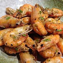 黑胡椒蒜蓉黄油虾