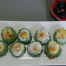 苦瓜酿鹌鹑蛋