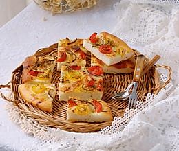 #助力高考营养餐#一吃就爱上的佛卡夏面包的做法