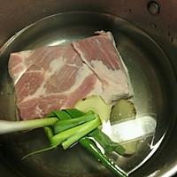 芋头扣肉的做法图解2