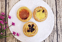 三种口味的蛋挞的做法
