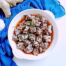 儿时记忆-广式蒜蓉豆豉蒸排骨