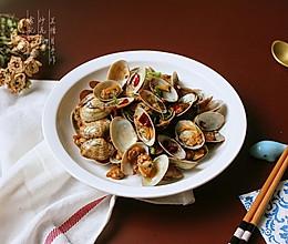 #秋天怎么吃#炒花蛤的做法