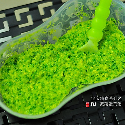 宝宝辅食系列之菠菜蛋黄粥