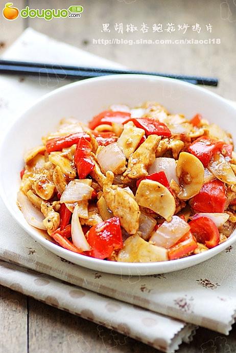 黑胡椒杏鲍菇炒鸡片的做法
