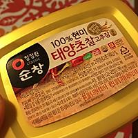 蔬菜版韩式辣年糕的做法图解7