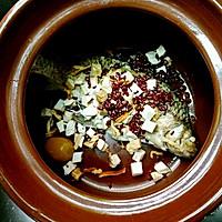 粉葛鲮鱼赤小豆汤的做法图解3