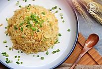 【不用隔夜饭做炒饭】焦炒酱油大蒜炒饭的做法
