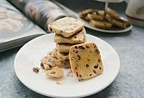 蔓越梅奶酥饼干的做法