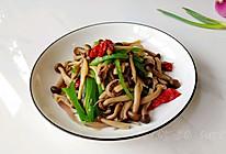 蚝油什锦焖菇菇的做法