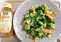 #太太乐鲜鸡汁玩转健康快手菜#鸡汁西兰花的做法