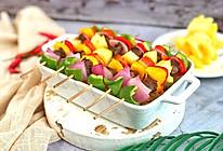 夏威夷风情烤牛肉串的做法