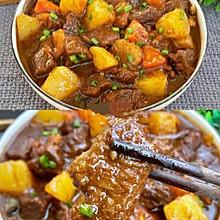 滋补暖胃的番茄土豆炖牛肉!汤汁浓郁巨下饭得啦