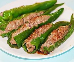 虎皮青椒酿肉末的做法