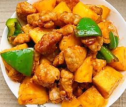 酸甜可口:菠萝咕咾肉的做法