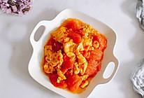 #一人一道拿手菜#  西红柿炒鸡蛋的做法