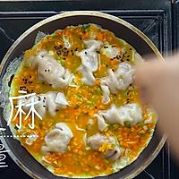 抱蛋煎饺   太阳猫早餐 的做法图解4
