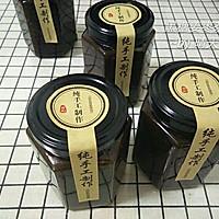 黑糖姜枣茶