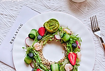 #以美食的名义说爱她#妈妈的专属蔬菜沙拉花环的做法