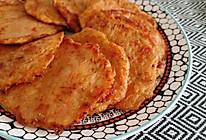 诱人的土豆胡萝卜早餐饼的做法