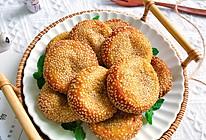 #中秋团圆食味#香甜软糯的南瓜饼的做法
