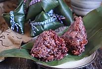 低糖养生八宝粽子这样煮更省时#甜粽VS咸粽,你是哪一党?#的做法