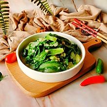 #快手又营养,我家的冬日必备菜品#蒜蓉小白菜
