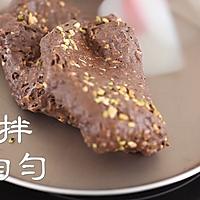"""一把平底锅搞定台湾""""网红""""巧克力牛轧糖的做法图解11"""
