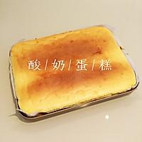 酸奶蛋糕的做法图解5