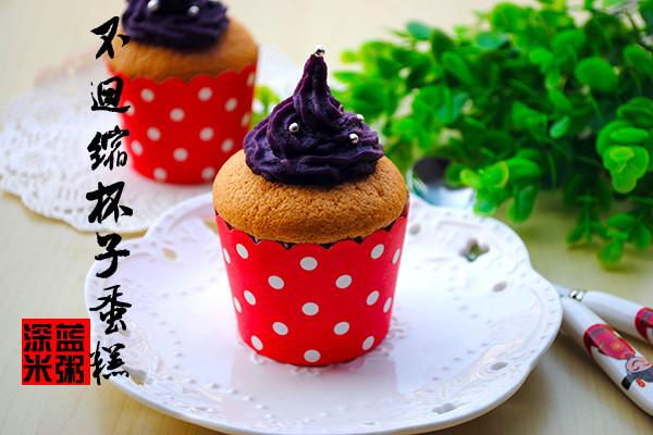 不回缩杯子蛋糕——紫薯泥版的做法