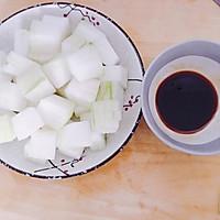 #美食新势力# 红烧冬瓜的做法图解3
