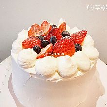 #憋在家里吃什么#草莓奶油蛋糕