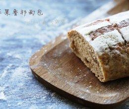 苹果鲁邦面包的做法