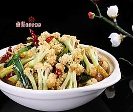私房小菜一碟【炝炒脆花菜】的做法