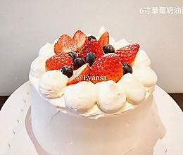 #憋在家里吃什么#草莓奶油蛋糕的做法