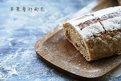 苹果鲁邦面包