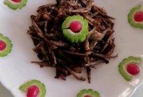 蒜头豆豉爆河鱼的做法