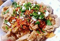 李孃孃爱厨房之一一红薯粉蒸肉的做法